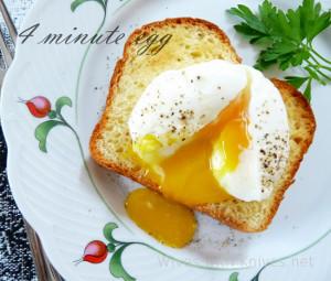 The Perfect Soft Boiled Egg Favehealthyrecipes Com
