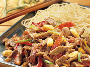 Shredded Beef with Red Jalapeno Peppers