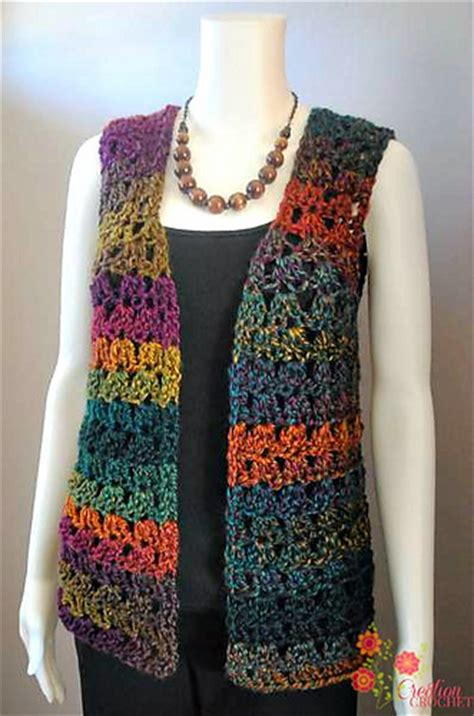 picture regarding Printable Vest Pattern referred to as One of a kind S Vest
