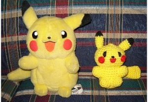 Pokemon Look Alike Pikachu