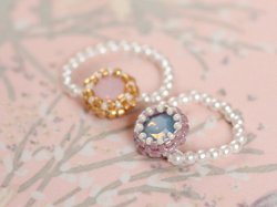 Cutest Beaded Bezel Rings