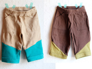 Upcycled Boy's Pants