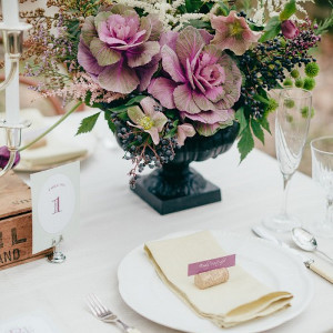 Unique Wedding Ceremony Ideas: 40+ Homemade Place Cards ...