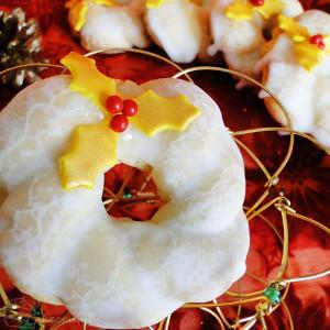Golden Wreath Cookies