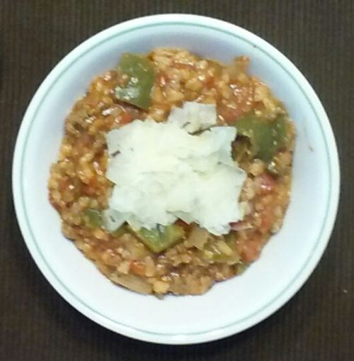 Italian Rice One-Pot Meal