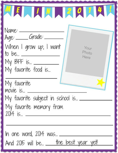 NYE All About Me Printable Worksheet