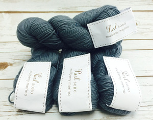 Purl Soho Mulberry Merino Yarn