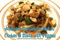 Copycat Hibachi Chicken and Steak with Vegetables