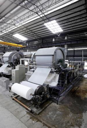 An example of  a paper factory