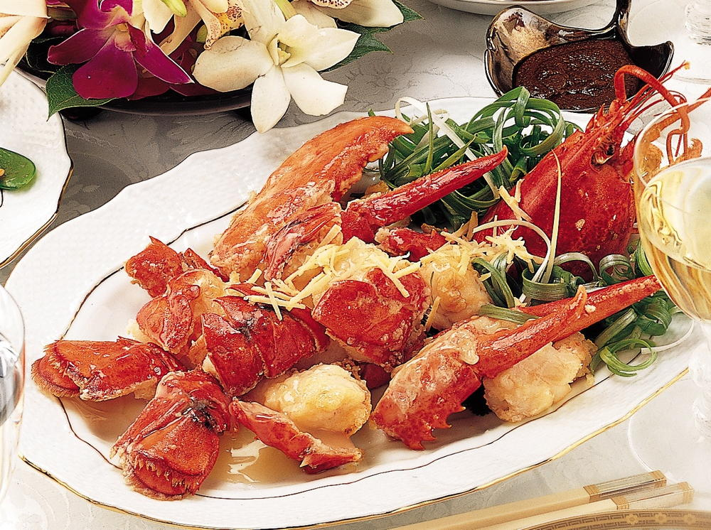 Lobster with Ginger and Scallions | Cookstr.com