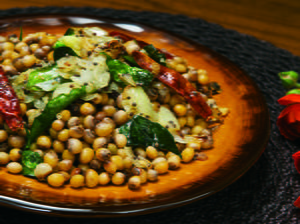 Tart Whole Pigeon Peas