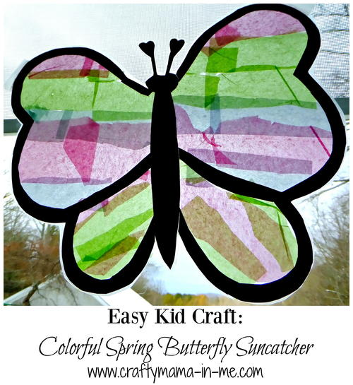 Colorful Spring Butterfly Suncatcher