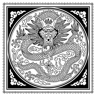 Chinese Dragon Coloring Page FaveCrafts.com