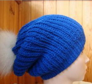 Cobalt Slouchy Hat