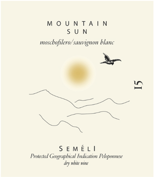 Seméli Mountain Sun White 2015