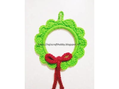 Easy Crochet Christmas Wreath Ornament Allfreechristmascrafts Com