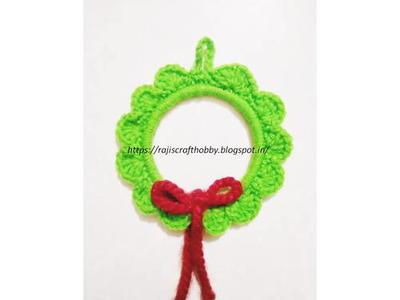 Easy Crochet Christmas Wreath Ornament Allfreeholidaycrafts Com