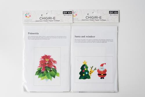 Japanese Creations Chigiri E Washi Paper Art Kits