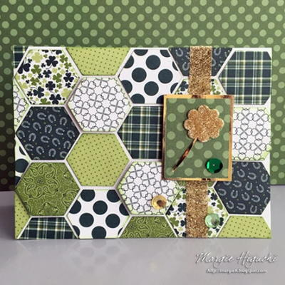 Patchwork St Patricks Day Card