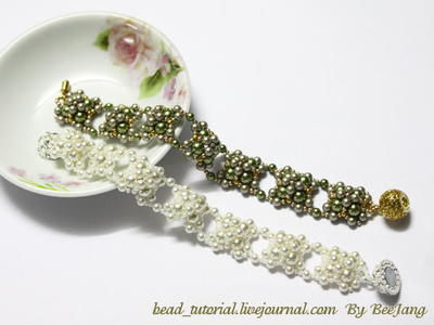 Royal Pearl Bracelet