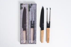 Ron 2-PC Carving Knife Set Giveaway