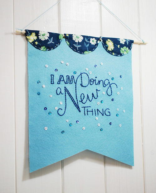 Isaiah 4319 DIY Wall Hanging