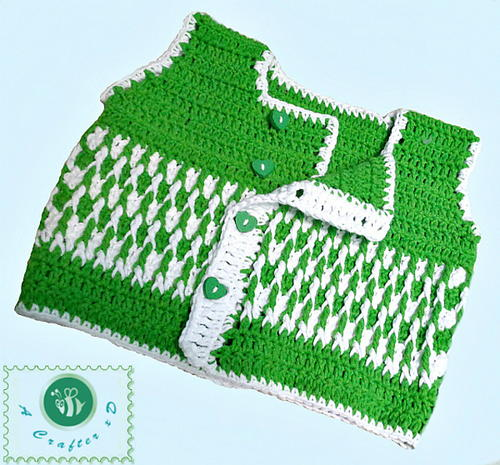Little Boys Vest