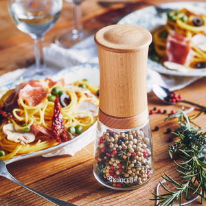Beechwood Whole Spice Mill Grinder Giveaway