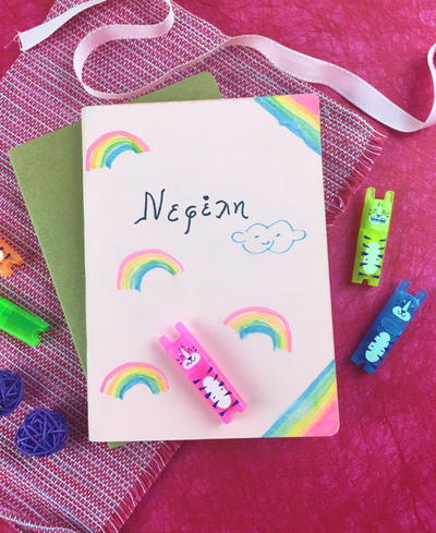 How to make a Rainbow Notebook