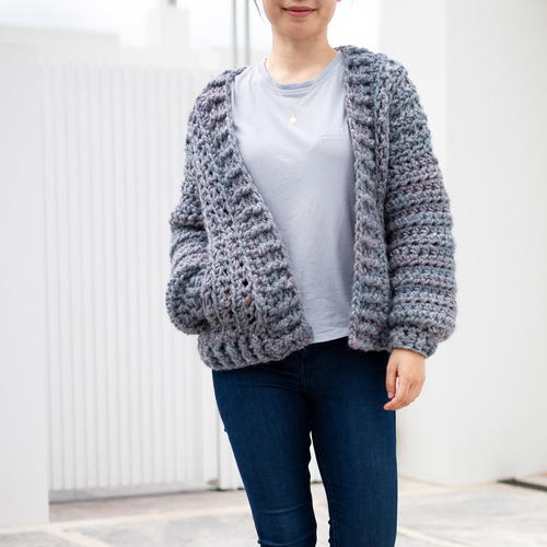 Chunky Bomber Cardigan With Pockets