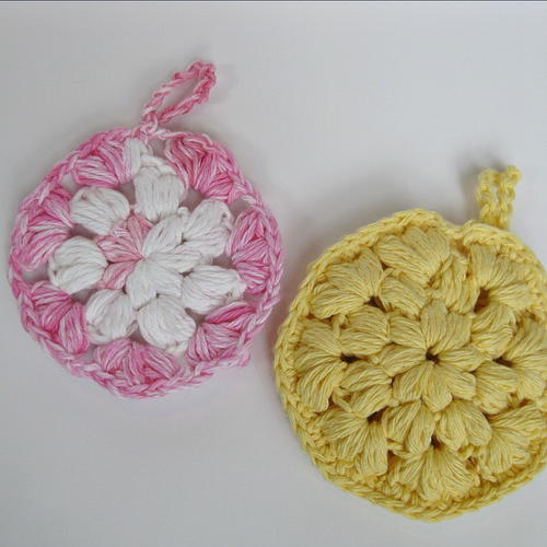 Crochet Shower Pouf