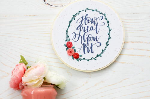 Hymn Embroidery Pattern