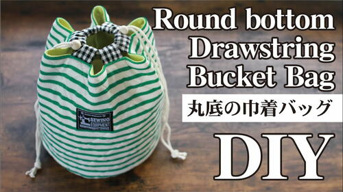 Round Bottom Drawstring Bucket Bag